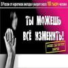 Информационные материалы по соц.контракту и поддержке работодателей при трудоустройстве безработных граждан